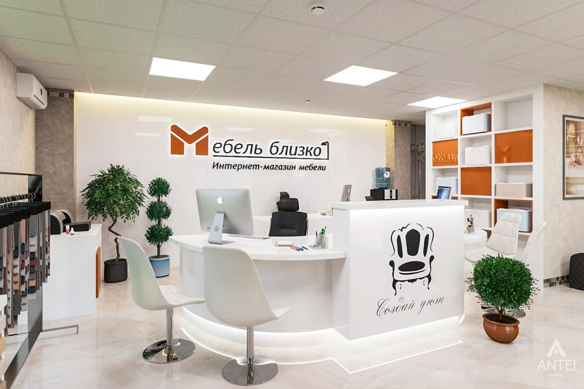 Дизайн интерьера магазина мебели в Гомеле, ул. Рогачевская - фото №1