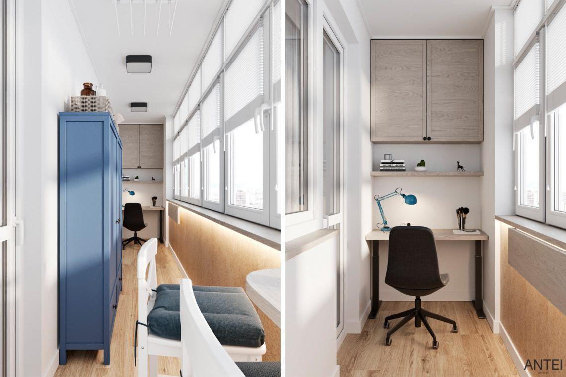 Дизайн интерьера трехкомнатной квартиры в Гомеле, ул. Волотовская - лоджия фото №1