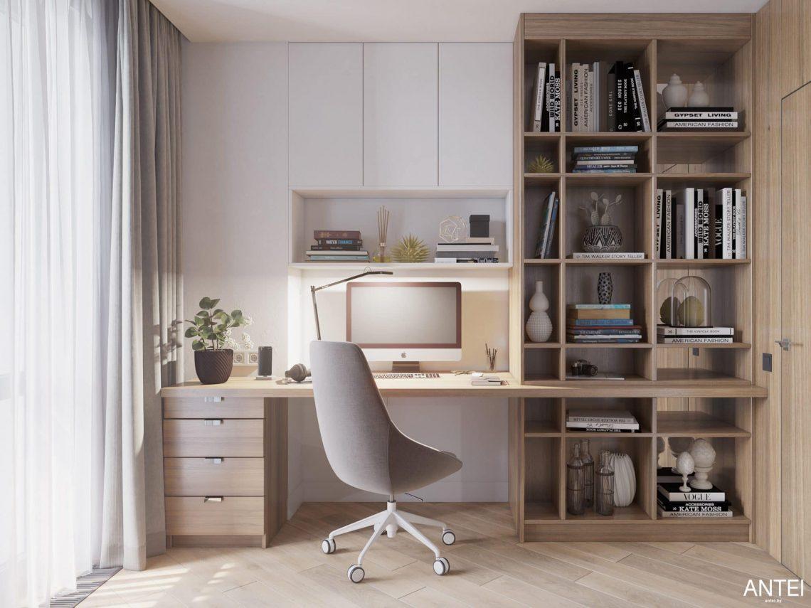 Дизайн интерьера трехкомнатной квартиры в Минске, ЖК Минск Мир - кабинет фото №1
