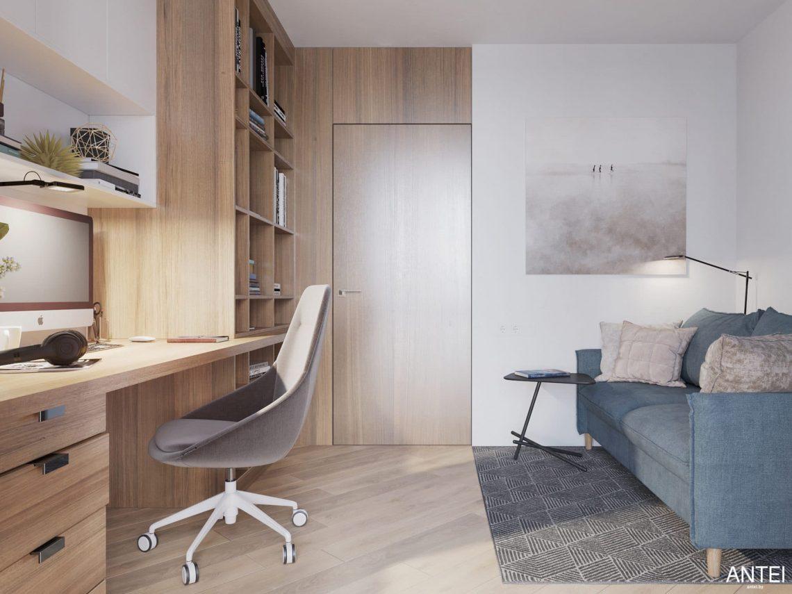 Дизайн интерьера трехкомнатной квартиры в Минске, ЖК Минск Мир - кабинет фото №3